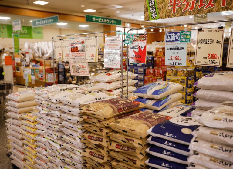 いちやまマート採用サイト 充実のお米コーナーには自信あり