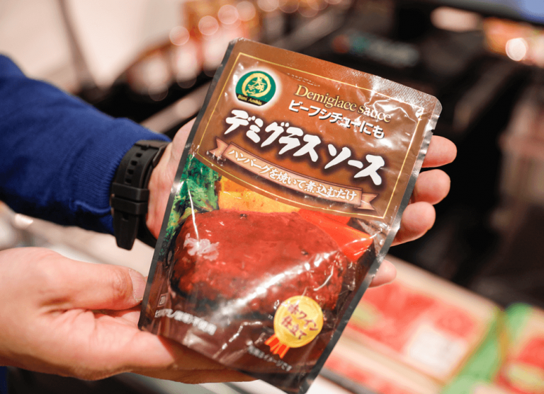 いちやまマート採用サイト 美味安心のデミグラスソース