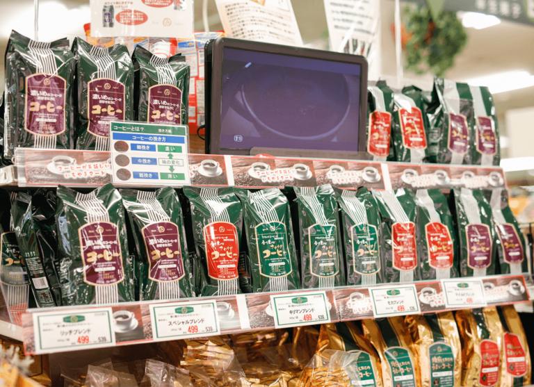 いちやまマート採用サイト 美味安心コーヒー豆