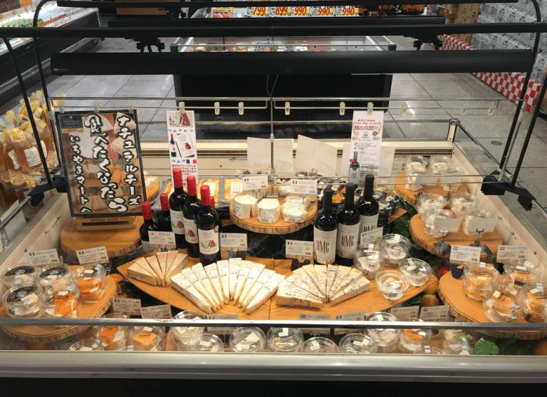 いちやまマート採用サイト いちやまマートチーズ売場