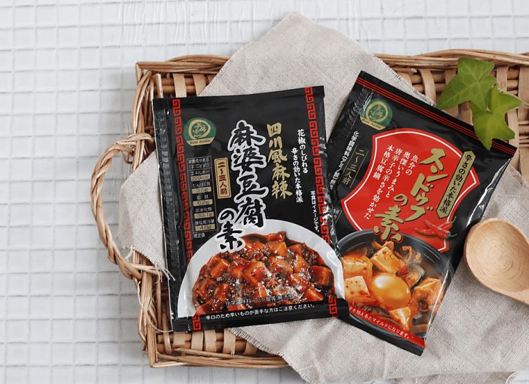 いちやまマート採用サイト いちやまマート美味安心麻婆豆腐の素