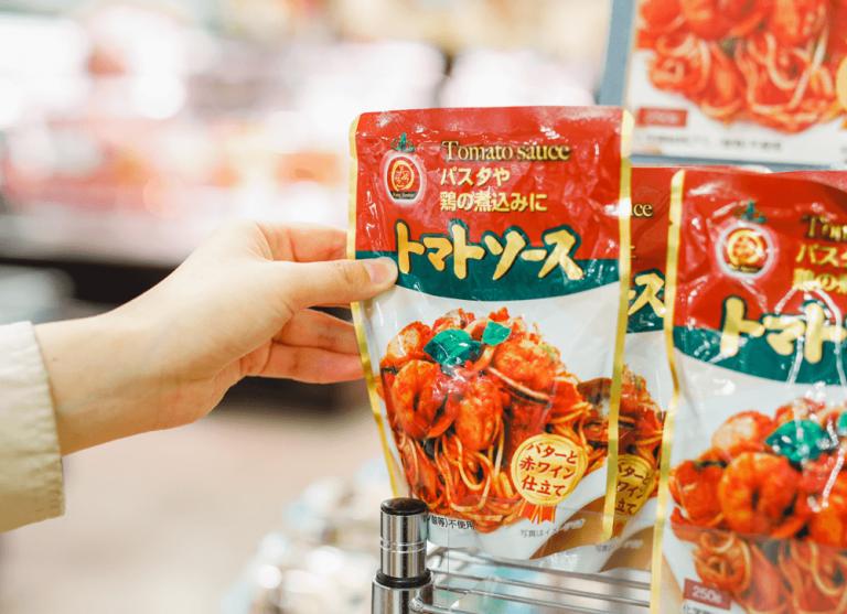 いちやまマート採用サイト 美味安心トマトソース